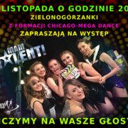 plakat_mam_talent_vdruk2